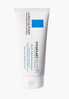 Крем для тела La Roche-Posay CICAPLAST BAUME B5 Восстанавливающий и заживляющий для раздраженной кожи младенцев, детей и взрослых, 100 мл