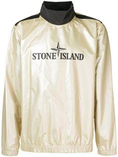 Stone Island ветровка с застежкой на молнии