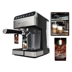 Кофеварка POLARIS PCM 1535E, капельная, черный / серебристый