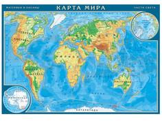 Пазл Глобусный Мир Мир 30029