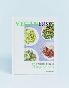 Книга Veganeasy: 5 ingredients - Мульти Books