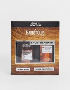 Набор средств по уходу за короткой бородой LOreal Men Expert Barber Club - Бесцветный