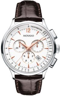 Наручные часы Movado Circa 0606576