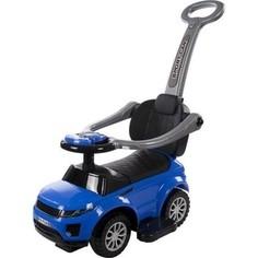 Каталка Baby Care Sport car Синий (Blue) 614W
