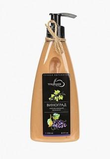 Бальзам для волос Традиция Виноград