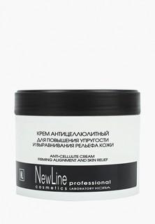 Крем для тела Kora КОРА антицеллюлитный для повышения упругости и выравнивания кожи