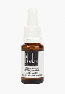 Сыворотка для лица Kora КОРА пептид-актив анти-акне для проблемной кожи пептид-актив анти-акне для проблемной кожи