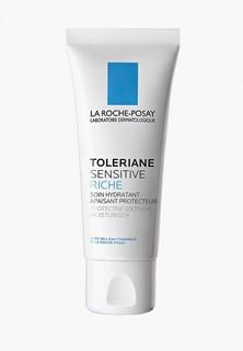 Крем для лица La Roche-Posay Toleriane Sensitive Riche для сухой чувствительной кожи с пребиотической формулой, 40 мл