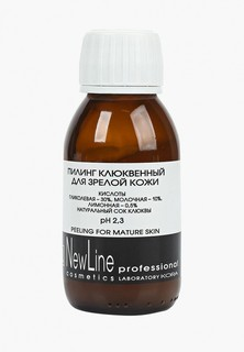 Пилинг для лица Kora КОРА клюквенный для зрелой кожи АНА 40,5% Ph 2,3** клюквенный для зрелой кожи АНА 40,5% Ph 2,3**
