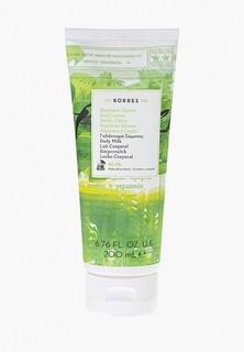 Молочко для тела Korres базилик и лимон 200 мл
