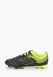 be2c1656 Мужские бутсы Adidas – купить бутсы Адидас в интернет-магазине | Snik.co