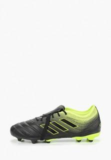 Бутсы adidas COPA GLORO 19.2 FG
