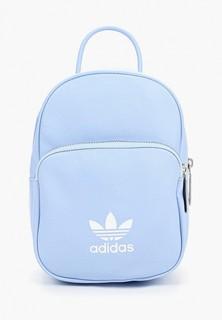 6f0d8e21c911 Женские рюкзаки Adidas в Новосибирске – купить рюкзак Адидас в ...