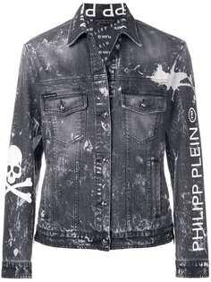 Philipp Plein джинсовая куртка с эффектом обесцвечивания