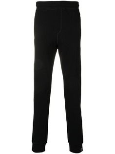 Lanvin slim-fit track trousers