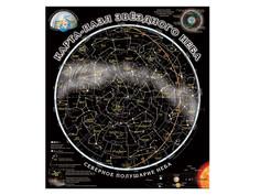 Пазл Глобусный Мир Звездное небо 30031