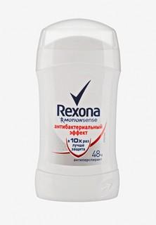 Дезодорант Rexona Антибактериальный эффект RUBIK, 40 мл