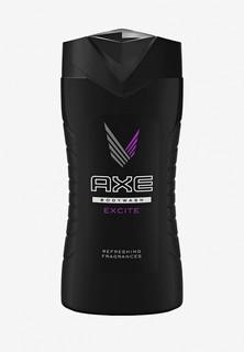 Гель для душа Axe Excite 250 мл