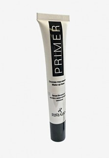 Праймер для лица Rimalan бесцветный Make up Base 20 мл, с микрочастицами силикона