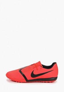 Бутсы зальные Nike PHANTOM VENOM ACADEMY TF