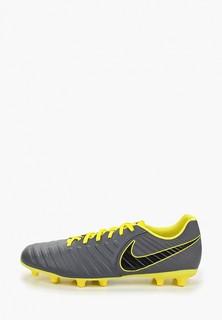 Бутсы Nike LEGEND 7 CLUB FG