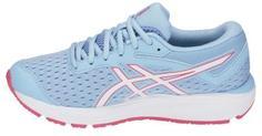 Кроссовки для девочек ASICS Gel-Cumulus 20 GS, размер 36,5