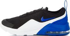 Кроссовки для мальчиков Nike Air Max Motion 2, размер 33