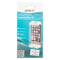 Защитное стекло для экрана ONEXT 3D для Apple iPhone 8 Plus, 1 шт, прозрачный [41393]