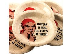 Одноразовые тарелки Эврика N 10 Когда я ем 190mm 6шт 96944 Evrika