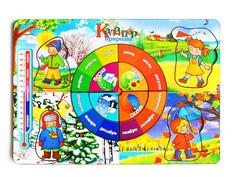 Сортер Тимбергрупп Календарь природы 1967580