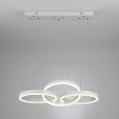 Подвесной светодиодный светильник Eurosvet 90070/3 белый