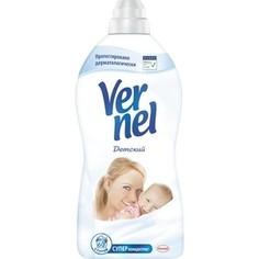 Кондиционер для белья Vernel концентрат детский 1,82 л