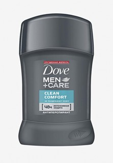 "Дезодорант Dove Men+Care Антиперспирант карандаш ""Экстразащита и уход"", 50 мл"