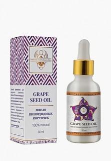 Масло для тела Shams Natural Oils и лица с экстрактом виноградных косточек, 30 мл