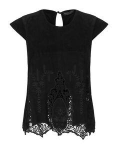 c8ef4f34685 Блузки кожаные – купить блузку в интернет-магазине