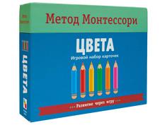 Пособие Мозаика-Синтез Метод Монтесcори. Развитие через игру. Цвета МС11363
