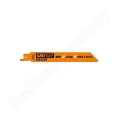 Пилки сабельные по деревуи металлу (150 мм; шаг зубьев 2.5 мм) 5 шт. cmt js922hf-5