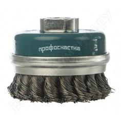 Щетка чашечная со жгутовой стальной проволокой и кольцом мастер 042 (75 мм; м14) профоснастка 20104002