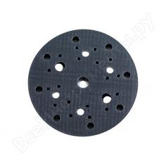 Тарелка опорная для sxe3150 (150 мм) metabo 624740000