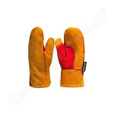 Утеплённые спилковые рукавицы гк спецобъединение экстра искусственный мех рук 041
