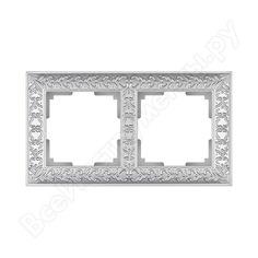 Рамка werkel wl07-frame-02 на 2 поста жемчужный a031783