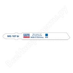 Пилка по металлу mg 107 bi (5 шт; 76.5х7.8х1 мм; 55 мм; 36 tpi; bim) wilpu 252100005