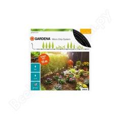 Базовый комплект c фитингами и мастер-блоком для наземной прокладки gardena 13010-20.000.00