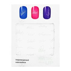 Наклейки для ногтей переводные PINK UP DECOR WORDS тон 610