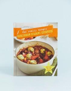 Книга рецептов The really hungry vegetarian student cookbook - Мульти Books