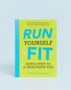 Книга un yourself fit: simple steps to a healthier you - Мульти Books