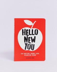 Книга Hello new you: Eat better drink less exercise more - Мульти Books