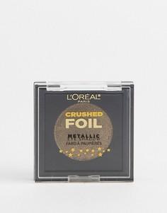 Тени для век с эффектом металлик LOréal Paris Crushed Foils Stone 22 - Коричневый LOreal