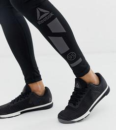 Серые кроссовки Reebok Speed TR Flexweave - Серый