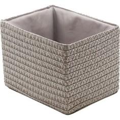 Короб для хранения Handy Home складной, Д210 Ш150 В150, серый